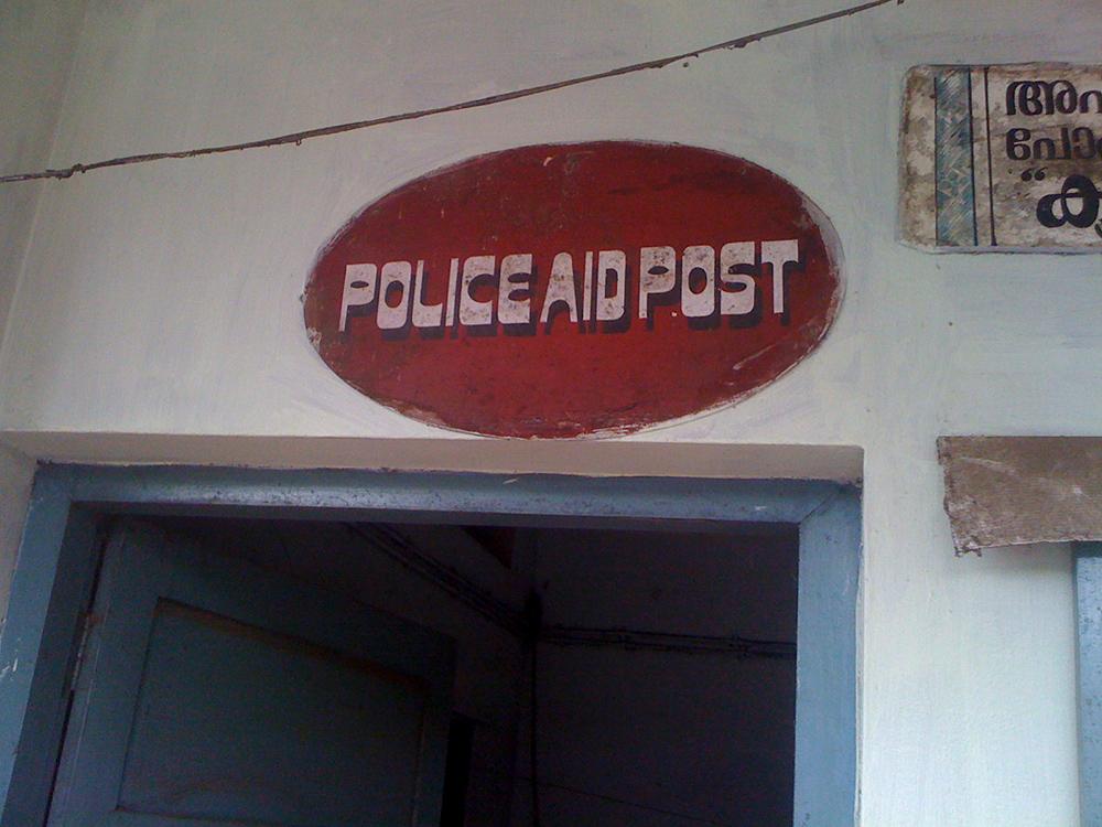Pico Communications -  - India