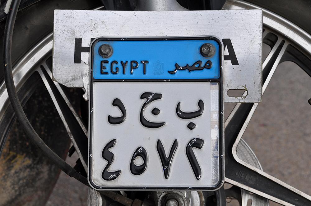 Pico Communications -  - Egitto