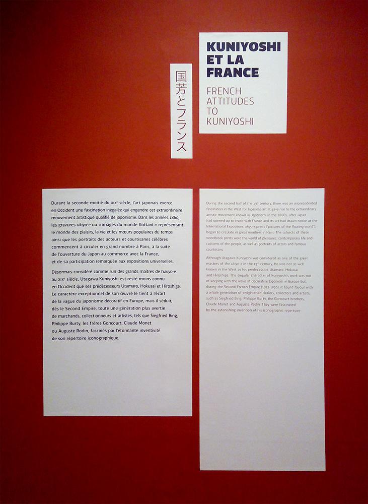 Pico Communications -  - Parigi 2015