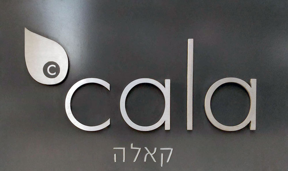 Pico Communications -  - Israele